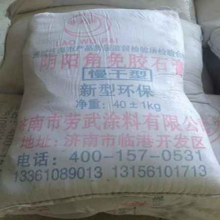 广东免胶石膏粉价格