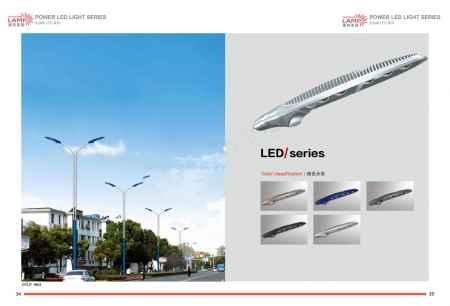 青岛LED灯制造