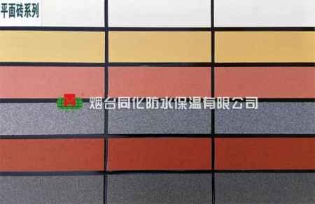 同化聚氨酯复合板生产厂家