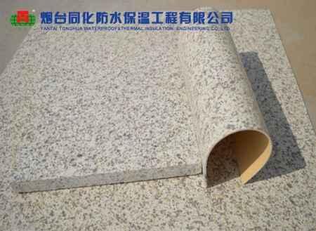 贵州同化柔性石材经销商