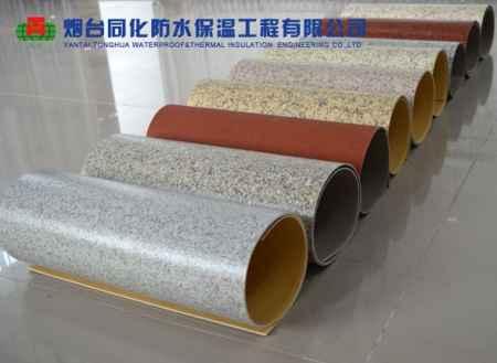 同化柔性石材加盟