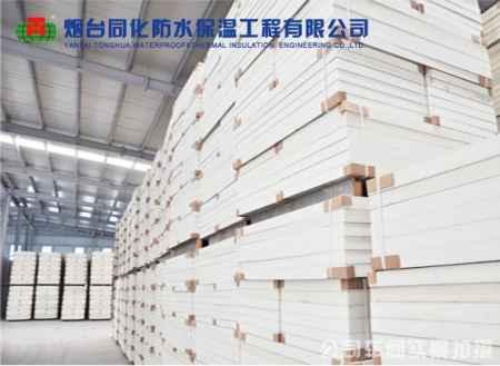 同化岩棉复合板价格