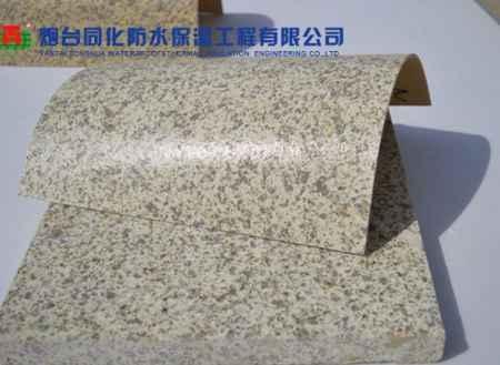 浙江同化柔性石材生产厂家