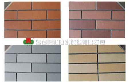 同化聚氨酯复合板材价格