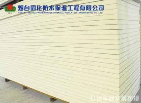 山东同化新型岩棉复合板供应商