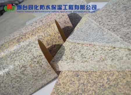 山东同化柔性外墙石材
