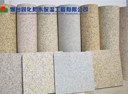 柔性石材生产厂家