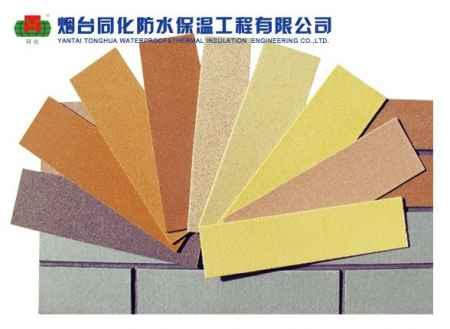 山东同化柔性软瓷砖