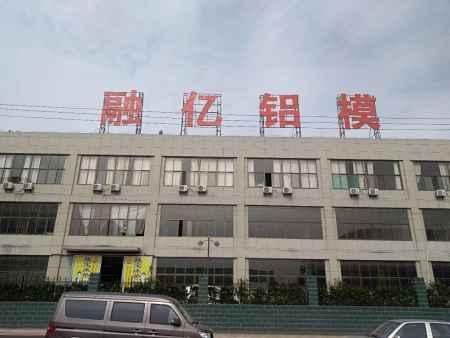 安徽铝合金模板生产商