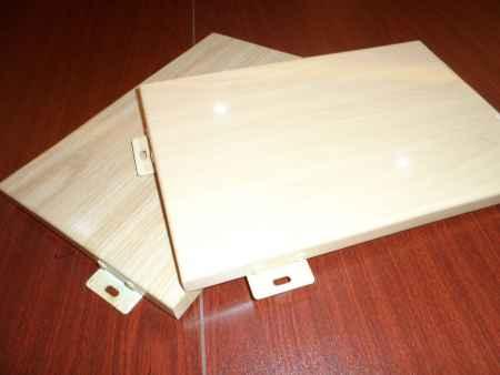 山东木纹铝单板供应商
