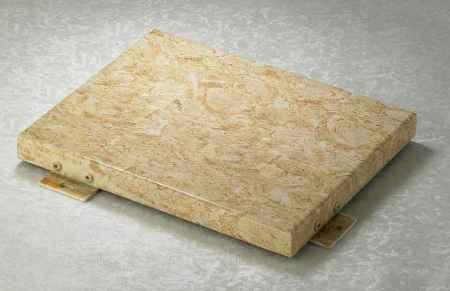 山东石纹铝单板生产厂家