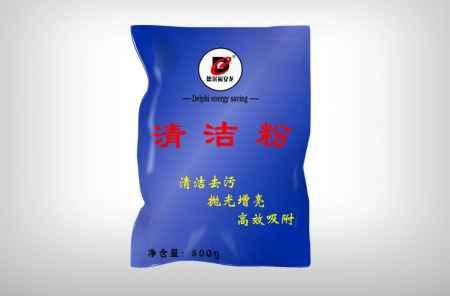 丽水无毒清洁粉市场价格