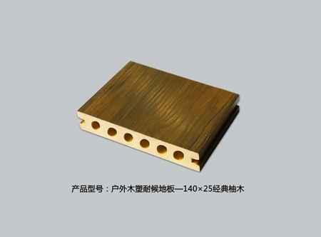 四川户外木塑耐候地板价格