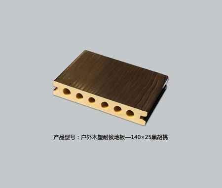 户外木塑耐候地板价格