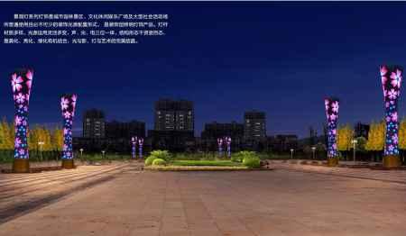 广东景观组合灯厂家