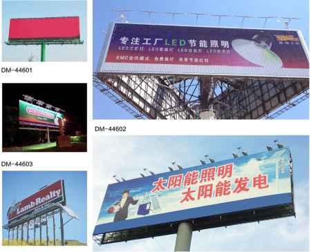 太阳能广告牌照明系统厂家