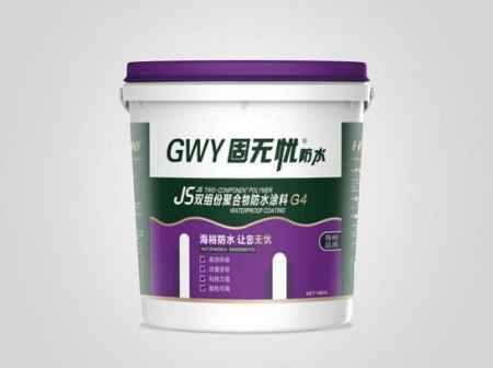 四川固无忧聚合物防水涂料品牌