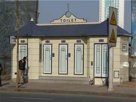 河北旅游厕所