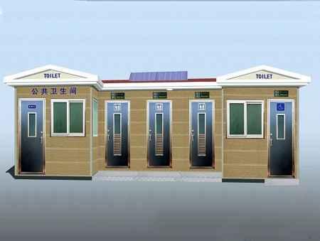 北京移动公厕多少钱